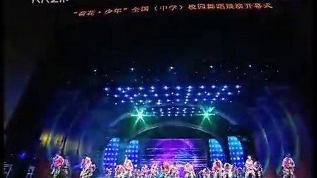 第七届小荷风采全国少儿舞蹈展演《闪亮青春》   订购高清www.hfz2013.com