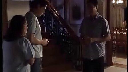 菲律宾电视剧只有你20