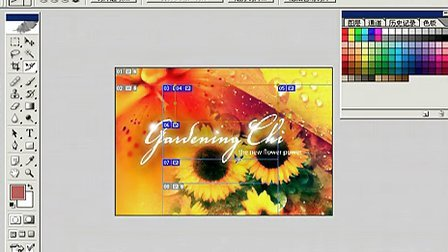 Fhotoshop从头学起视频Photoshop从头学起第12集