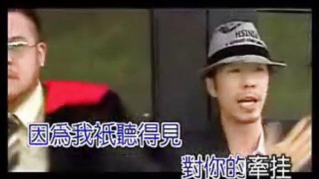 S.H.E《爱来过》MV