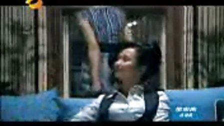 一起来看流星雨 09 [全36集 湖南卫视]