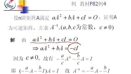 经济应用数学--线性代数.石油大学(全28讲)09