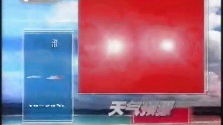 江苏卫视-天气预报