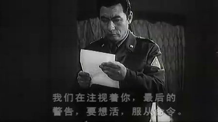 无名英雄07-寂静中的战斗 经典 国语配音