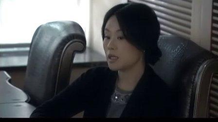 蜗居03[高清DVD版]