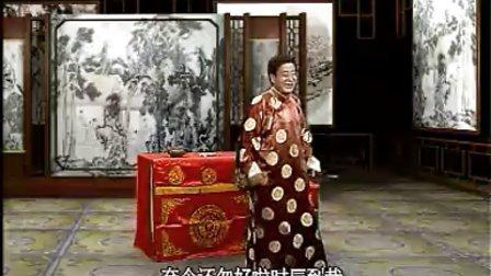 绍兴莲花落:真假石玉(一)