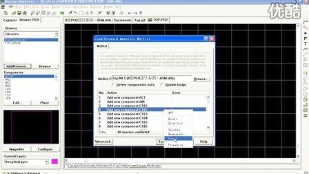 8-2 8层PCB设计实例之二:元件布局