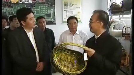 中共中央政治局常委国务院总理温家宝在山东视察