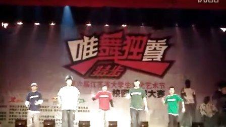 三江大学生比赛 CT齐舞