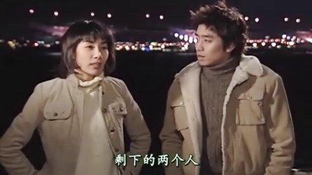 韩剧《跳动的人生》11