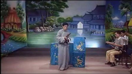 长篇绍兴莲花落:玉蜻蜓(五)