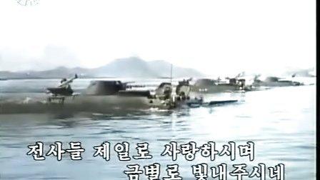 用武装拥护我们的最高司令官(朝鲜歌曲)