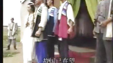 书剑恩仇录大陆版片头红花红颜