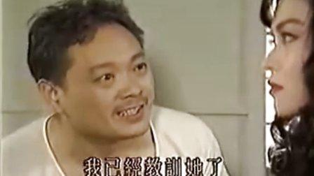 台湾省经典爱情剧任贤齐俞小凡《意难忘》4