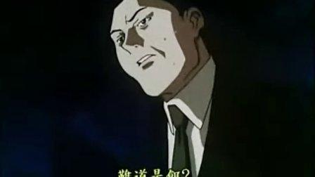 饿沙罗鬼09