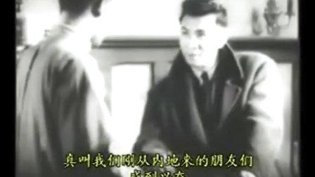 经典老电影《丽人行》(1949)赵丹 黄宗英主演 1 .flv