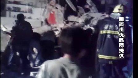 江西台《都市现场》:优酷网友记录湖南郴州列车相撞事故