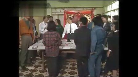 赌神秘笈[01]粤语