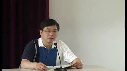 中国邮政营业员职业技能鉴定考试远程培训视频课程1-3