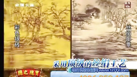 【上海世博专用】清明上河图纪念品