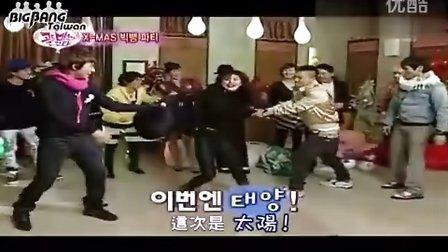 BIGBANG.[081221.SBS.Good.Sunday.Gold