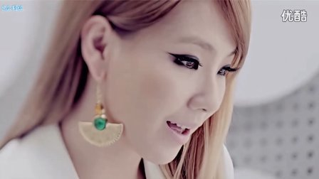 2NE1 - BE MINE (HD-1080p)[KO-CN]