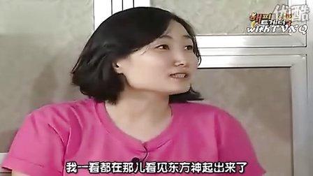 [withTVXQ]090716 Happy Together 东方神起 振奋人心的一露