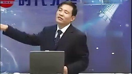 中华讲师网 郭鹏-TTT国际职业培训师