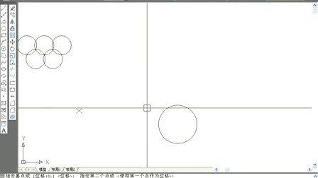 16.AutoCAD2010视频教程 移动命令与复制命令1