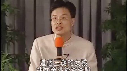 蔡礼旭老师《弟子规学习系列-承先启后 继往开来》-49