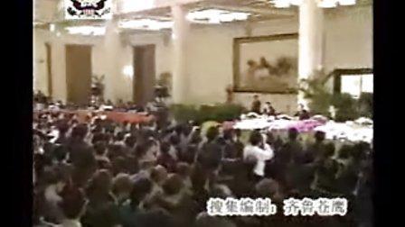 朱镕基总理记者招待会——最让总理头痛的事