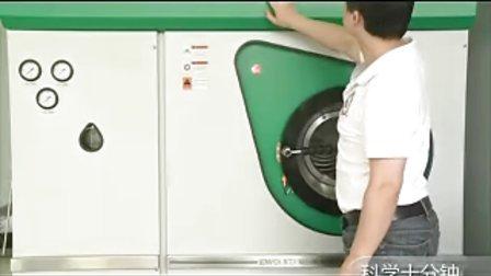 洗衣的奥秘(下) 吉林扶余县  干洗干洗店洗衣店加盟连锁王者品牌!