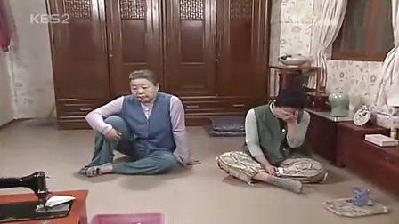 幸福的女人[韩语] 42