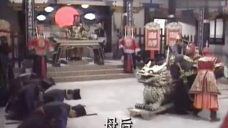 8090yy.cn粤语影院-包青天-006
