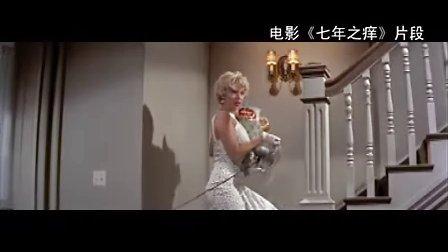 娱浪潮电影榜单:《飞瀑怒潮》、《七年之痒》、《热情似火》