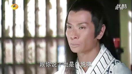 天涯明月刀 2012(全40集)15