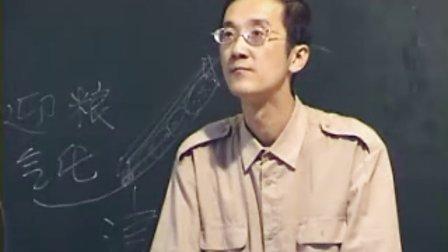 王正龙内经串讲4-2