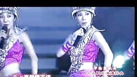 歌舞 挑担茶叶上(09)红叶组合(誓言无声)