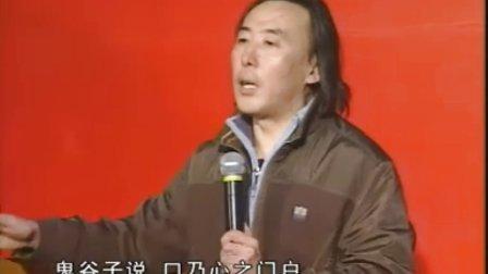 现场听一节演讲要几千块 清华大学。北京大学翟教授关于沟通成人才的演讲