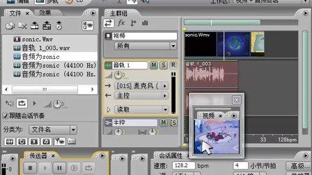 au48视频配音-给动画配音,给视频配音,视频轨道