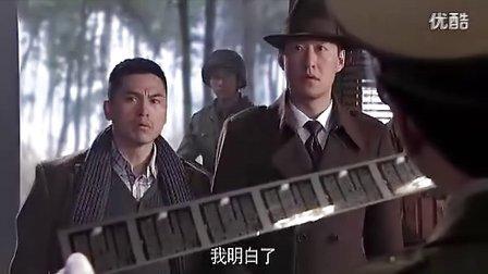 五号特工组之偷天换日 06( http:dghaoli.com  )
