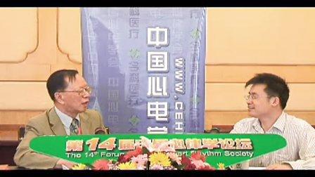 中国心电学网——何秉贤