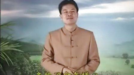 蔡礼旭老师《弟子规与佛法的修学》-08