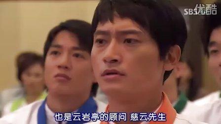 电视剧《食客》(金來沅 南相美 金素妍 崔佛严)片头片尾