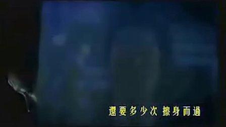 戀愛兵法片尾曲[一起走 MV ]
