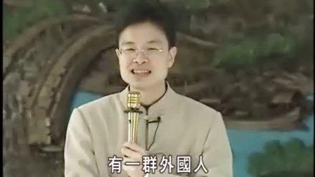 蔡礼旭老师《如何经营无怨无悔的人生》-39
