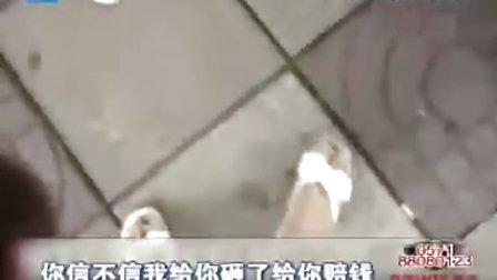 浙江卫视:最牛女大学生现场辱骂交警