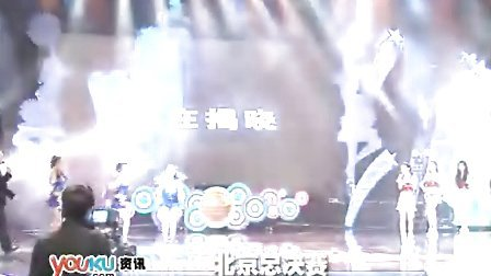 """青岛啤酒""""炫舞激情""""NBA啦啦队选拔赛北京总决赛04"""