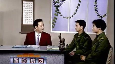 庞中华硬笔书法教程第06讲
