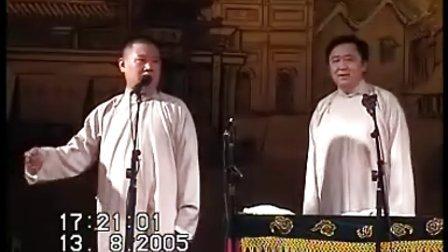 郭德钢专辑41:(a五毒论)57分钟(b学小曲)